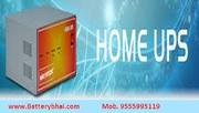 Inverter & Home UPS From Microtek,  SuKam,  Luminous Online in India