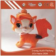 Disney Fox Stuffed Animal