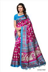 Latest Mysore silk sarees online from Mirraw