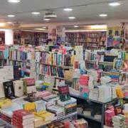 Book Store in Bangalore | Book Shops in Bangalore - Gangarams Book Bur